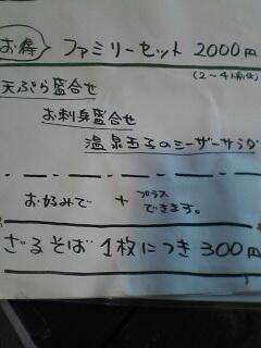 d0070047_17584359.jpg