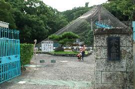 和歌山城公園内を散策  4_b0093754_0153972.jpg