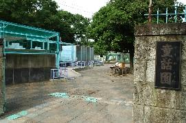 和歌山城公園内を散策  4_b0093754_0155130.jpg