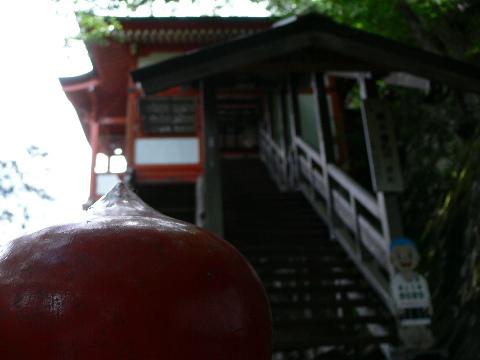 山形名所案内〜唐松観音〜_e0084756_17111068.jpg