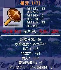 d0017357_20251316.jpg
