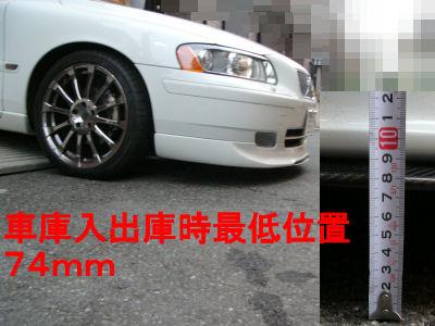 f0042270_21402338.jpg