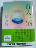 b0055385_0534979.jpg