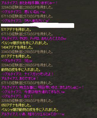 b0080594_2321674.jpg