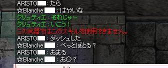 f0080899_10282784.jpg