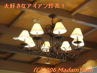 f0101100_17333682.jpg