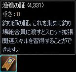 a0059204_1848426.jpg