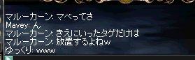 b0078004_67479.jpg