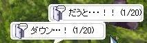 b0098610_16521297.jpg