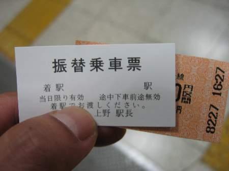 f0083310_0324874.jpg