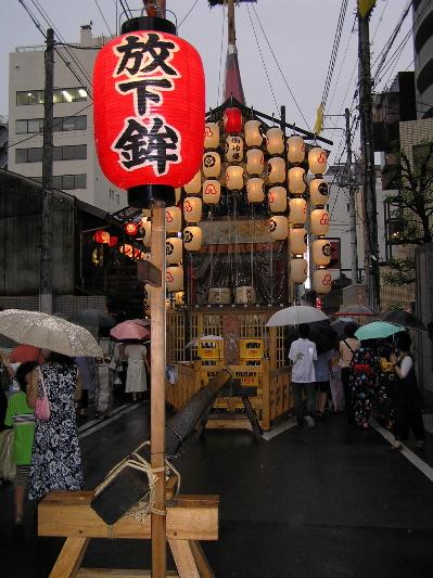 祇園祭 宵山1_e0048413_22463585.jpg