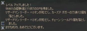 b0056117_8454817.jpg