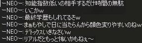 f0079719_16102132.jpg