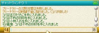 d0071425_11394456.jpg