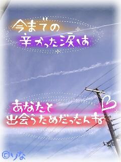 f0056027_23114727.jpg