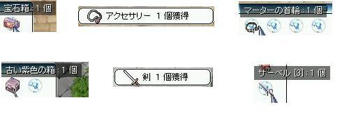 e0038037_1816451.jpg