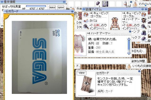 a0082148_1981498.jpg