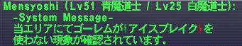 b0003550_17135663.jpg