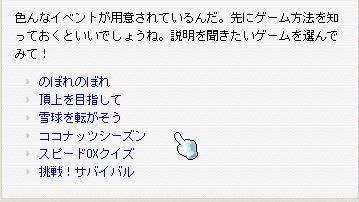 f0097467_563964.jpg
