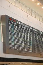 成田新ターミナルとユナイテッド機内の、おたのしみ_b0053082_19165693.jpg