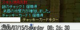 d0009485_14341928.jpg
