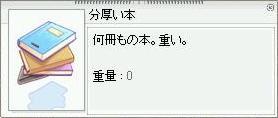 b0032787_13234727.jpg