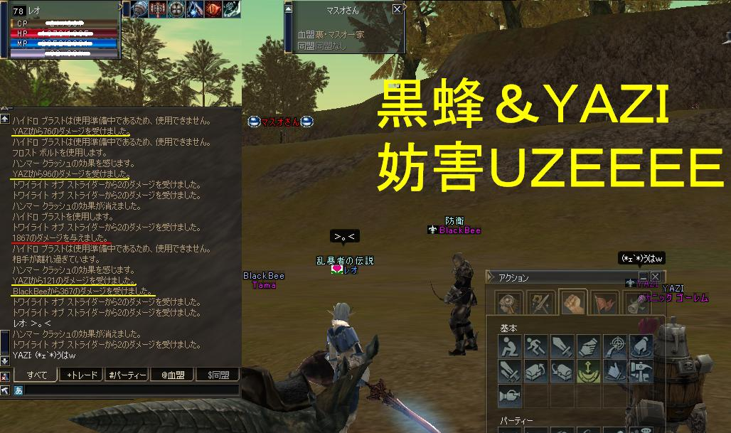 f0045687_14353246.jpg