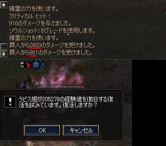 b0080594_18124912.jpg