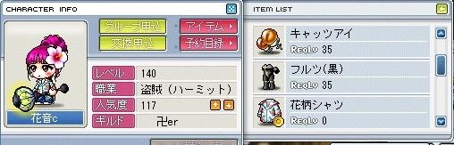 b0100397_3141280.jpg