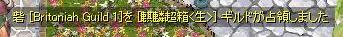 f0066100_10163916.jpg