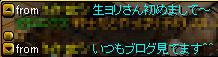 d0011901_13295850.jpg