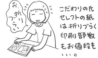 c0071003_951209.jpg