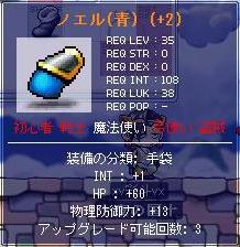 b0084606_23452521.jpg