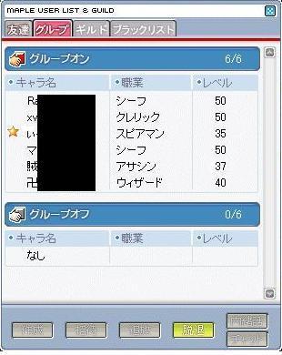 b0084606_2347511.jpg