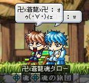 b0108108_03798.jpg