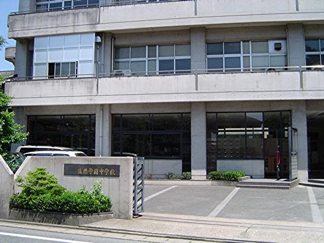 筑陽学園中学校(私立)_a0042310_20592179.jpg