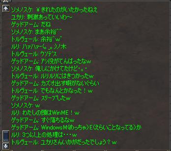 b0056117_6561682.jpg