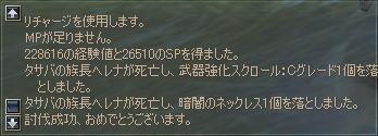 b0056117_9362431.jpg