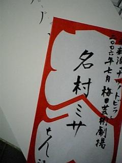 b0020719_2316554.jpg