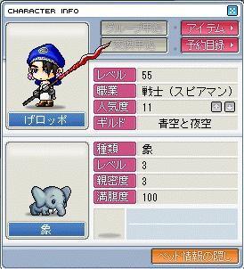 b0048726_16144535.jpg