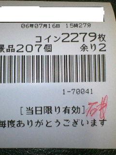 f0065228_14572612.jpg