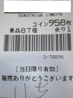 f0065228_1457526.jpg