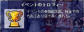 f0102630_16304398.jpg