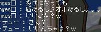 f0102630_633044.jpg