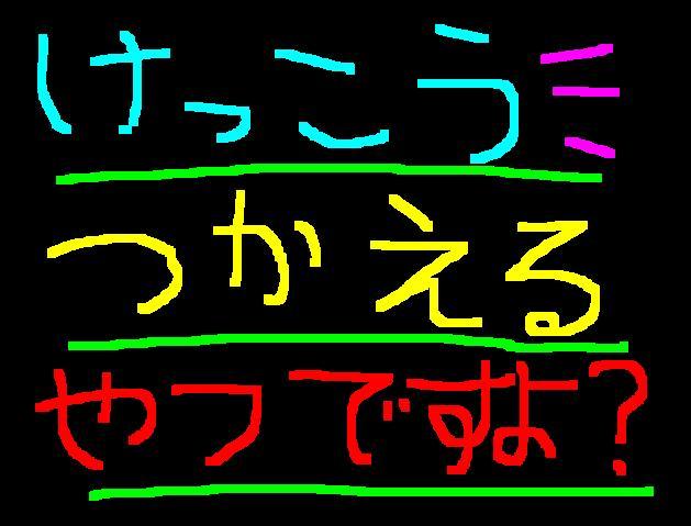 f0056935_1992681.jpg