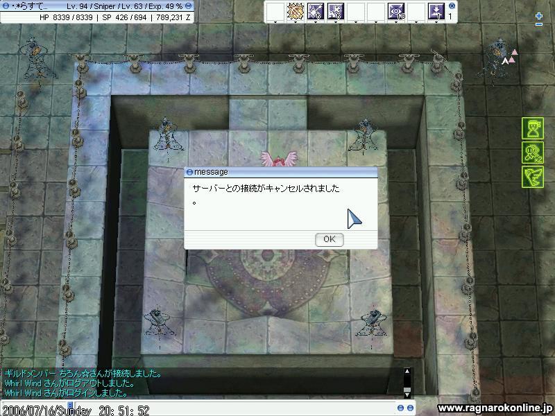 b0084339_3185176.jpg