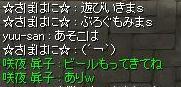 f0063248_6392595.jpg