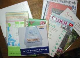 "「451Books」""自分の""本を見つけるという幸せ_a0017350_22111978.jpg"