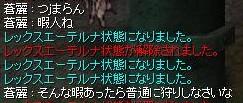 d0020653_31023100.jpg
