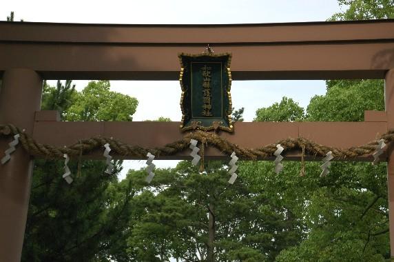 和歌山城公園内を散策  6_b0093754_1311156.jpg